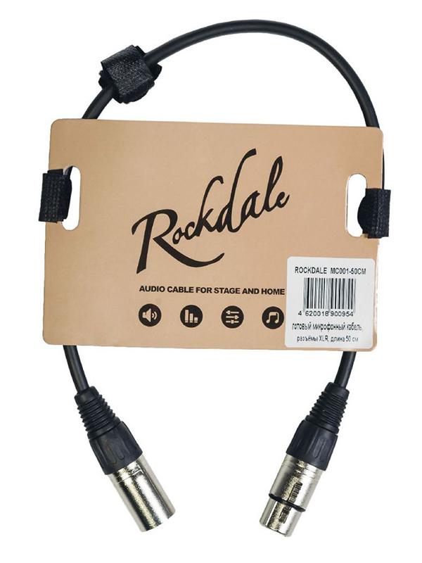 Rockdale XLR - 15m MC001-15M