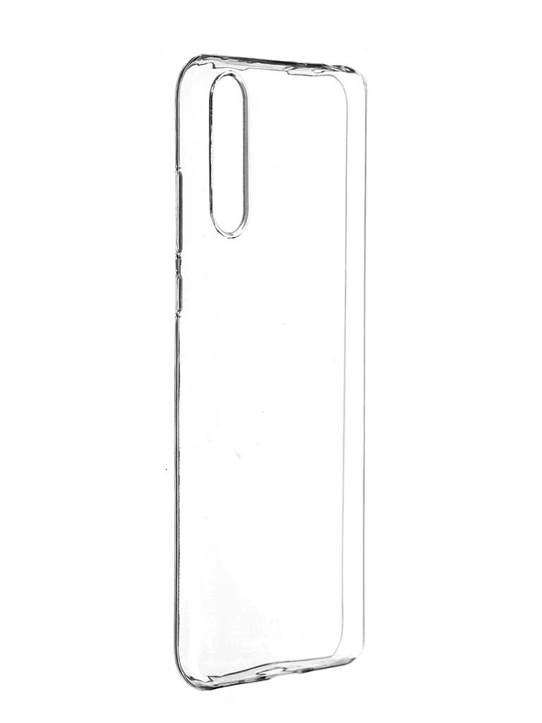 Чехол Pero для Huawei Y8p Silicone Clip Case Transparent CC01-HY8PTR