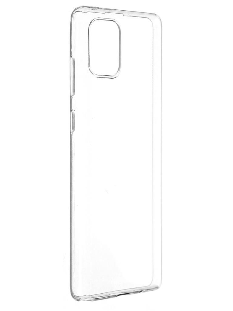 Чехол Pero для Samsung Galaxy Note 10 Lite Silicone Transparent CC01-N10LTR чехол luxcase для samsung galaxy note 10 lite transparent