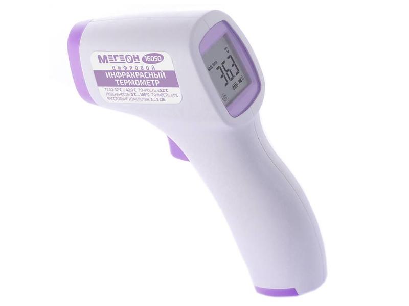 Термометр Мегеон 16050
