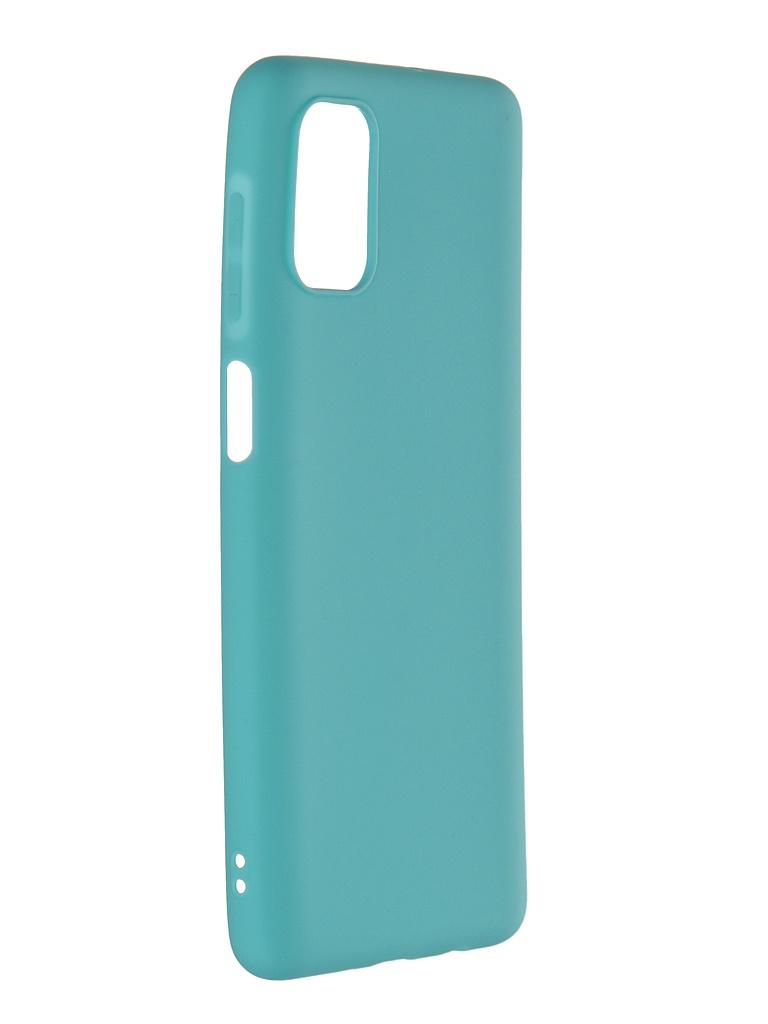 Чехол Zibelino для Samsung M51 (M515) Soft Matte Turquoise ZSM-SAM-M51-TRQ