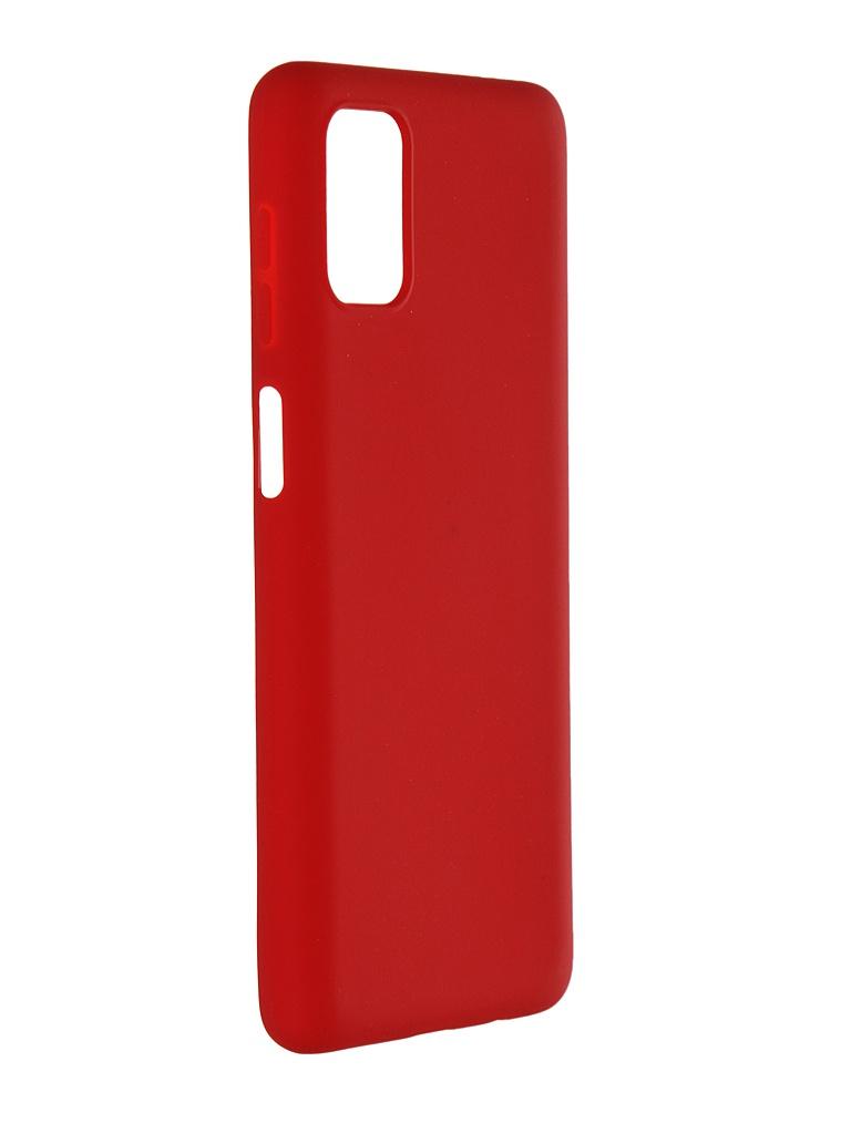 Чехол Zibelino для Samsung M51 (M515) Soft Matte Red ZSM-SAM-M51-RED
