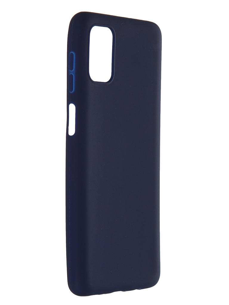 Чехол Zibelino для Samsung M51 (M515) Soft Matte Blue ZSM-SAM-M51-BLU