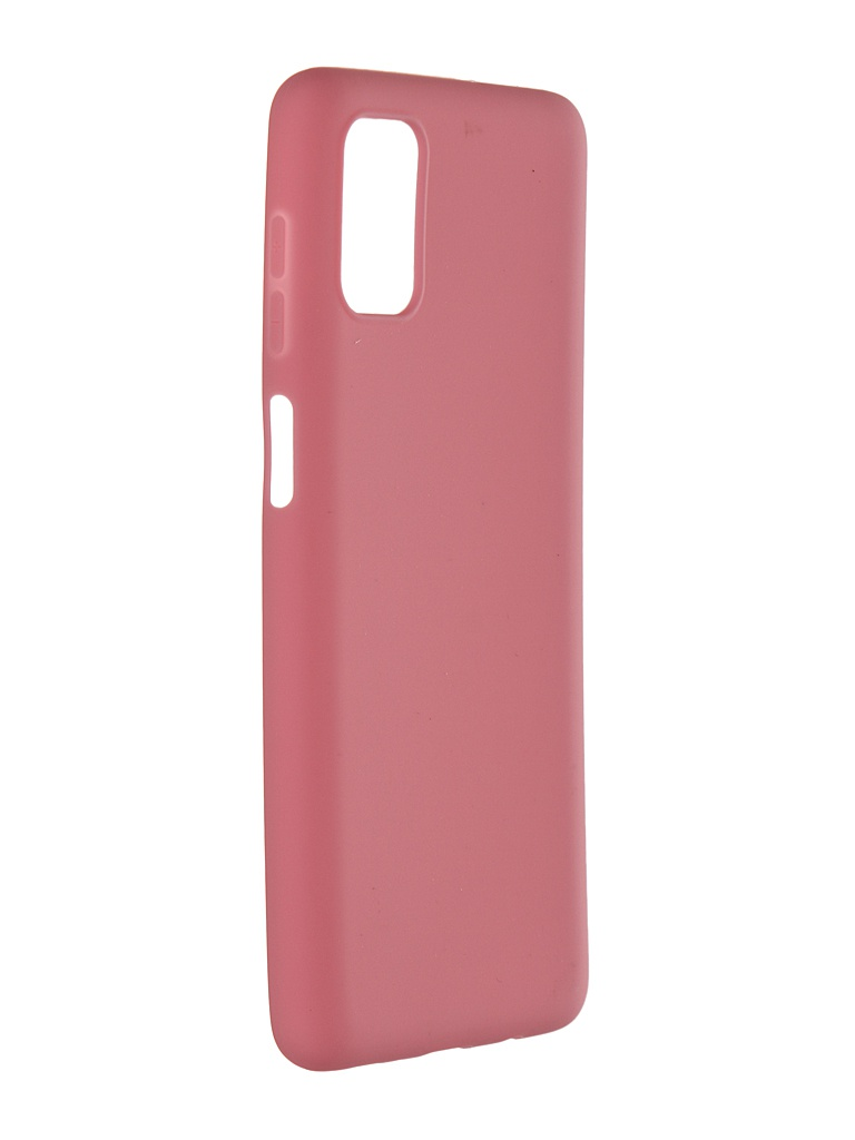 Чехол Zibelino для Samsung M51 (M515) Soft Matte Pink ZSM-SAM-M51-PNK