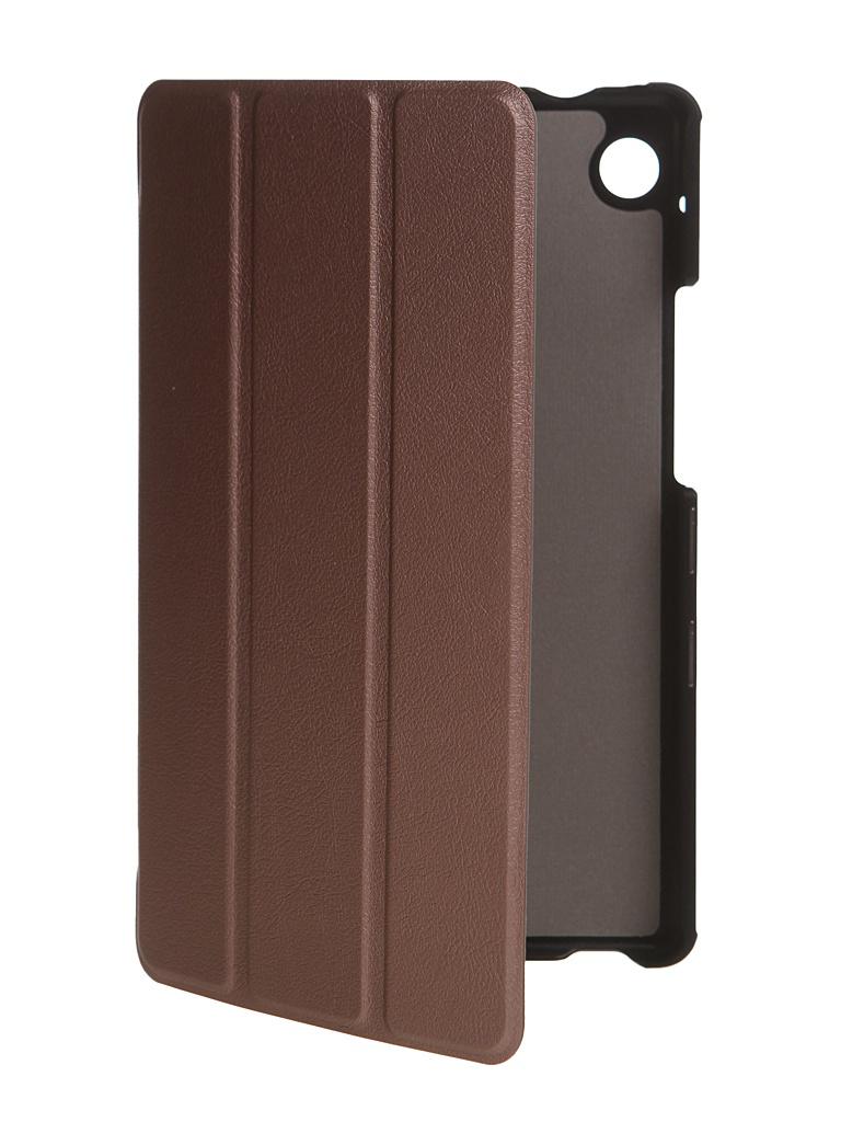 Чехол Zibelino для Huawei MatePad T8 8.0 Pink-Gold ZT-HUA-T8-8.0-PGLD