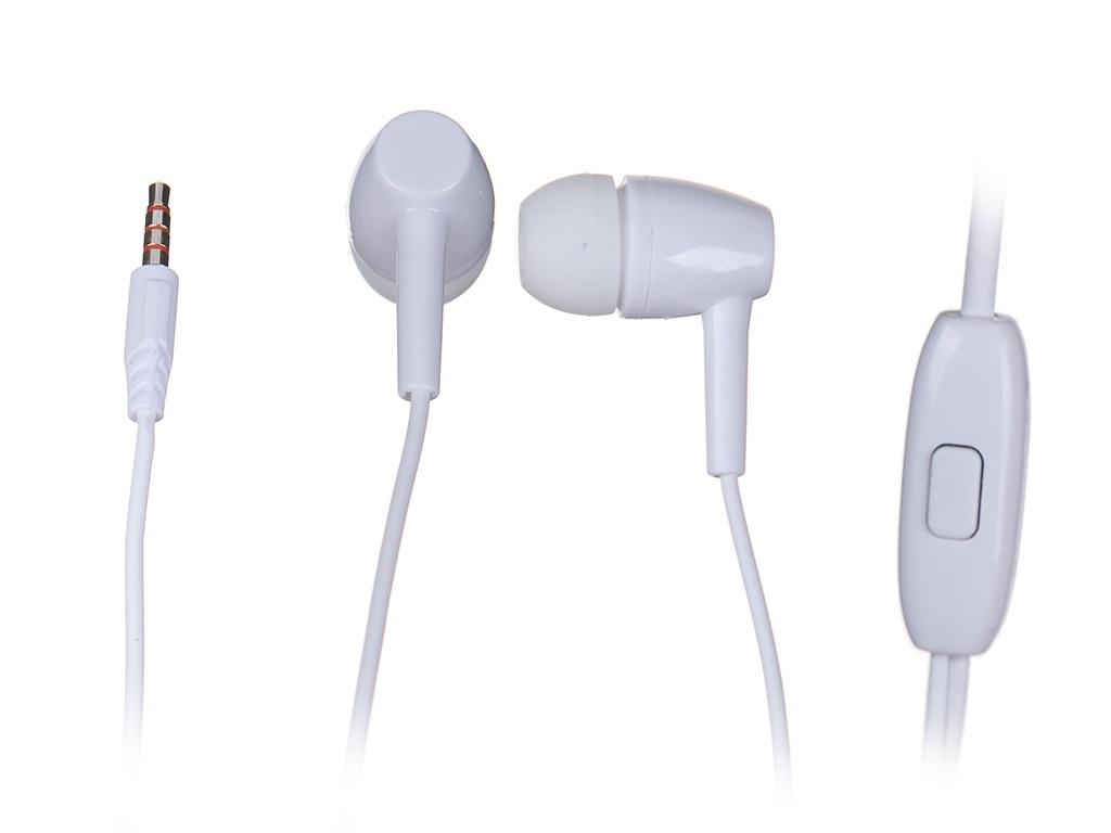 Наушники mObility mt-25 White УТ000023343