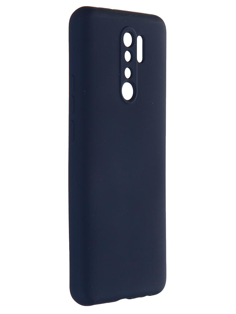 Чехол Pero для Xiaomi Redmi 9 Liquid Silicone Blue PCLS-0021-BL