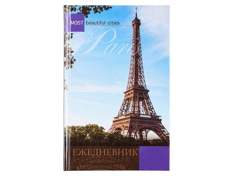 Ежедневник Attache Economy Европейский город А5 128 листов 1202641