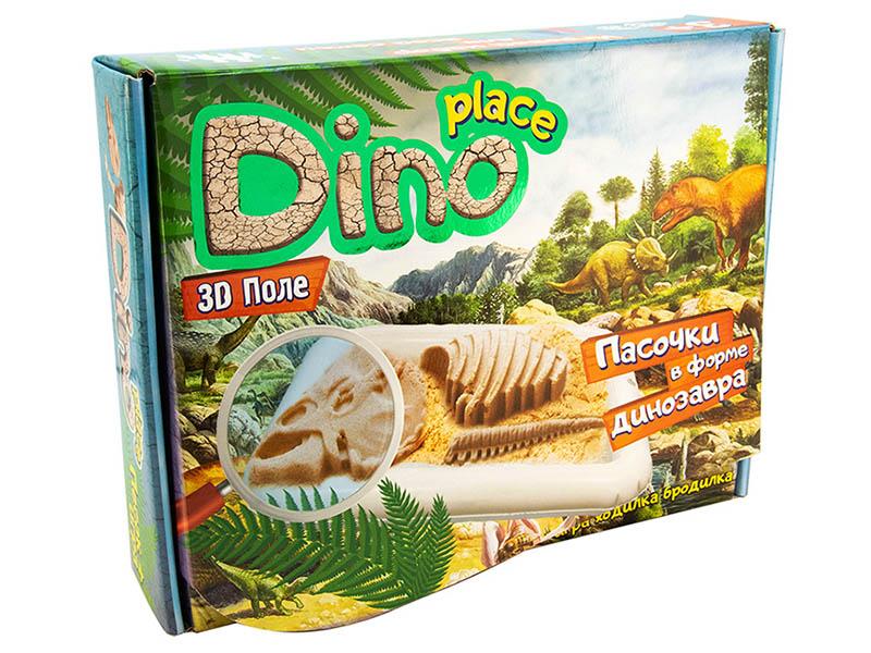 Набор для творчества Strateg Dino Place 51202