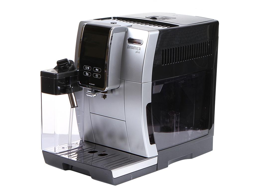 Кофемашина DeLonghi Dinamica ECAM 370.85