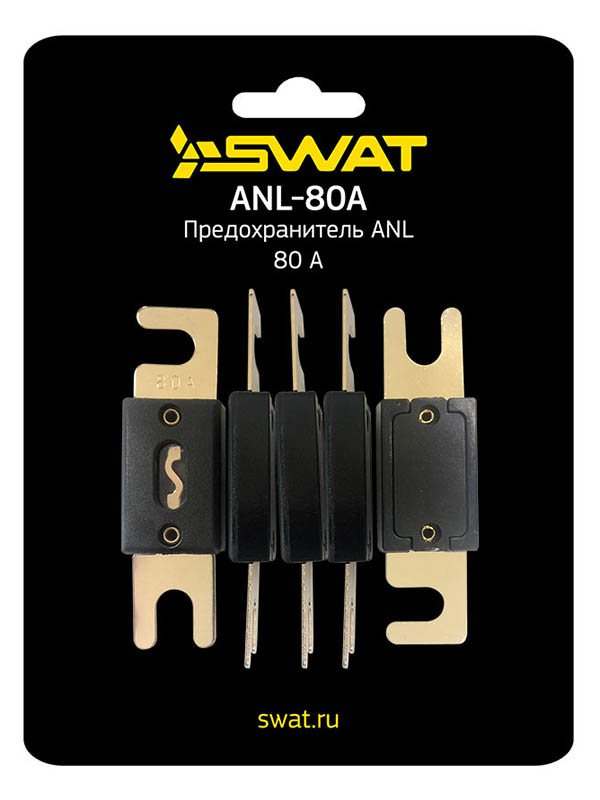 Предохранитель Swat ANL-80A 5шт