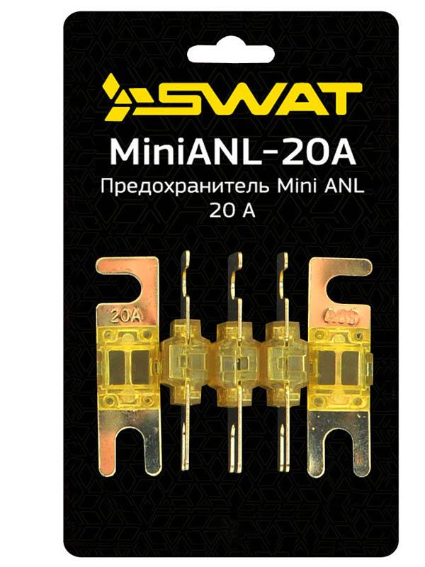 Предохранитель Swat MiniANL-20A 5шт