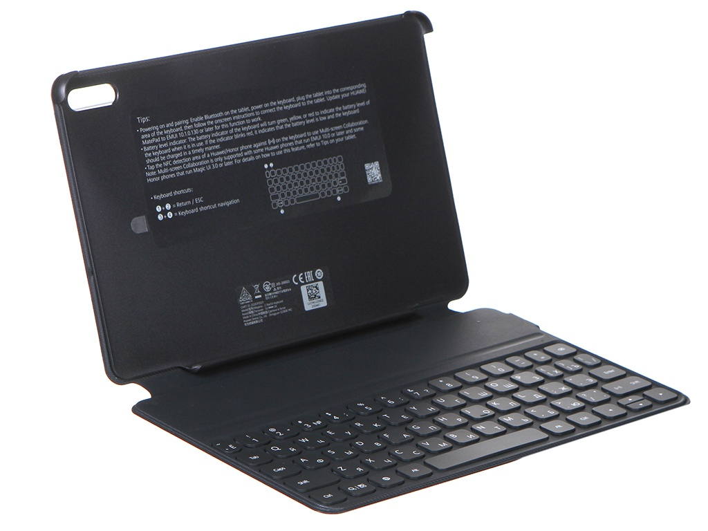 Чехол-клавиатура для Huawei Smart Keyboard MatePad 10.4 Dark Gray 55033186