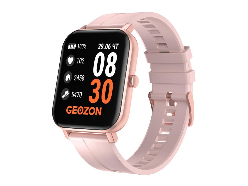 Умные часы Geozon Runner Pink Strap + доп ремешок Grey G-SM12PNK