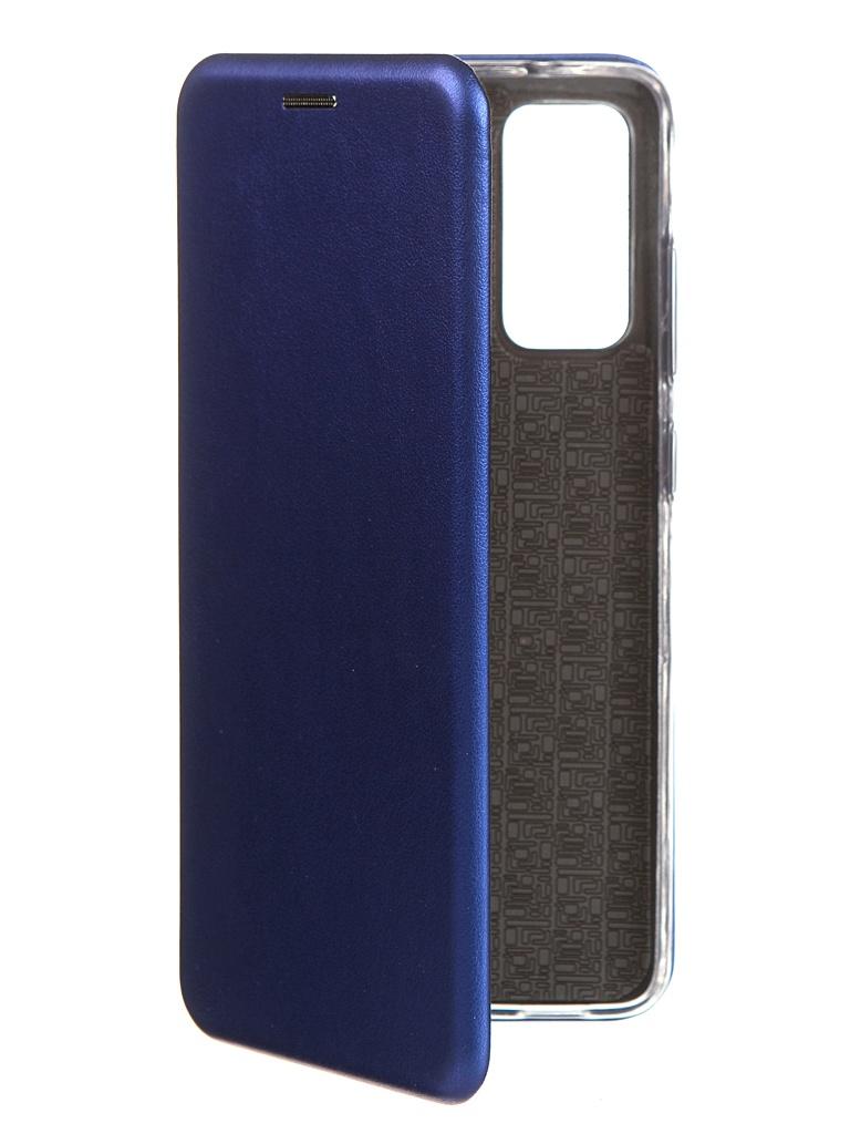 Чехол Zibelino для Samsung S20FE Book Blue ZB-SAM-S20FE-BLU