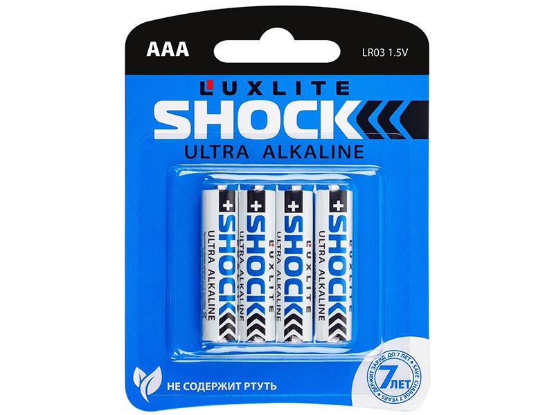 Батарейка AAA - Luxlite Shock Blue (4 штуки) 06974