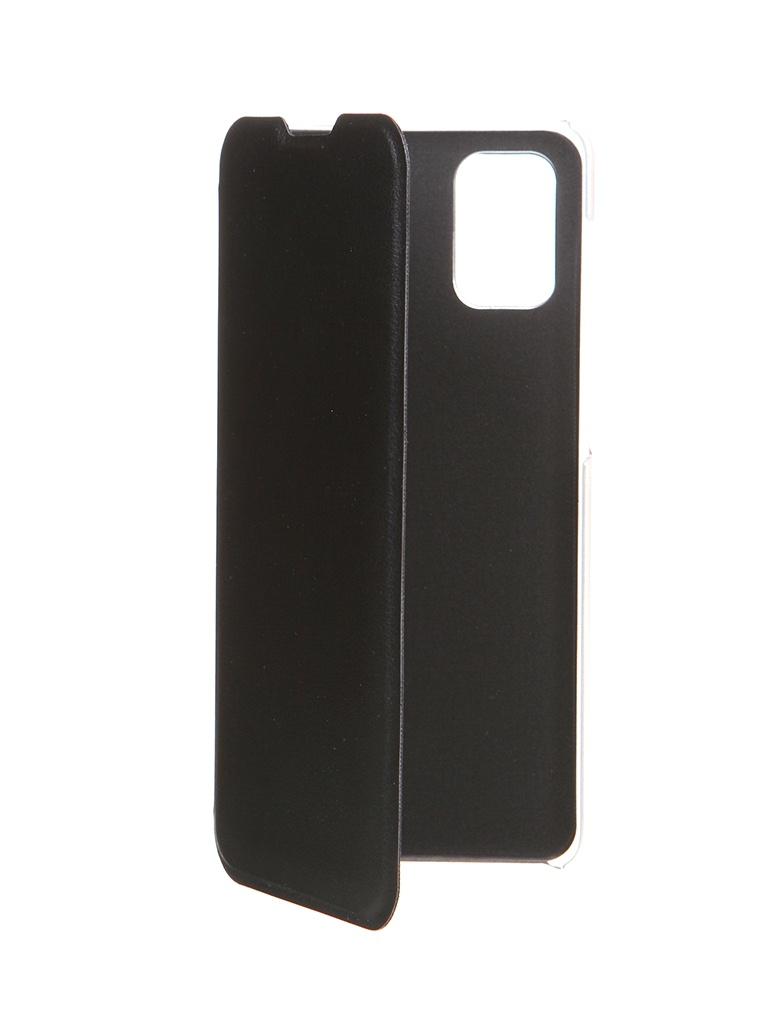 Чехол Red Line для Samsung Galaxy M51 Book Cover Black УТ000022648