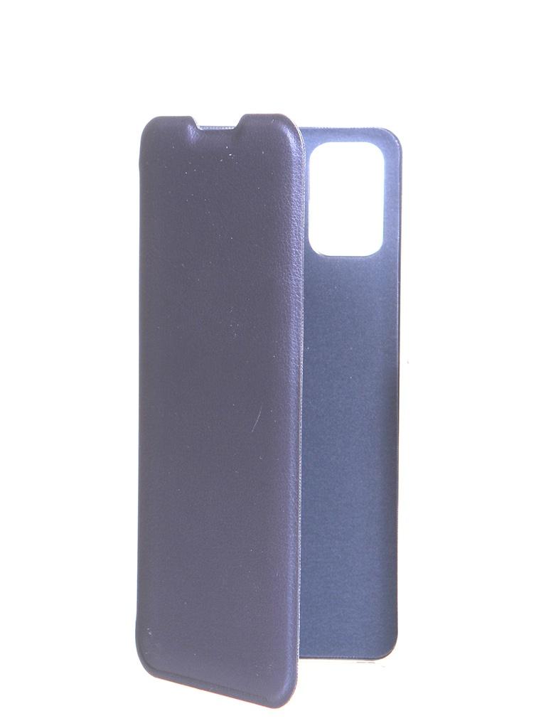 Чехол Red Line для Samsung Galaxy M51 Book Cover Blue УТ000022647