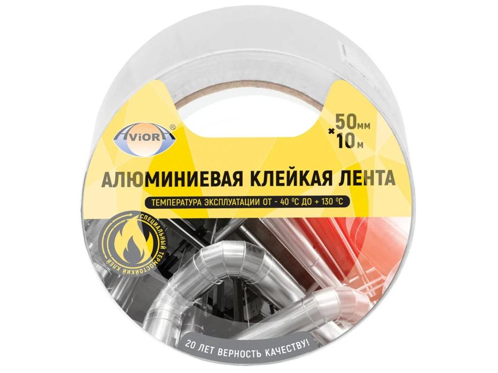 Клейкая лента Aviora Алюминиевая 50mm x 10m 302-196 клейкая лента монтажная aviora 302 064 19 мм x 10 м