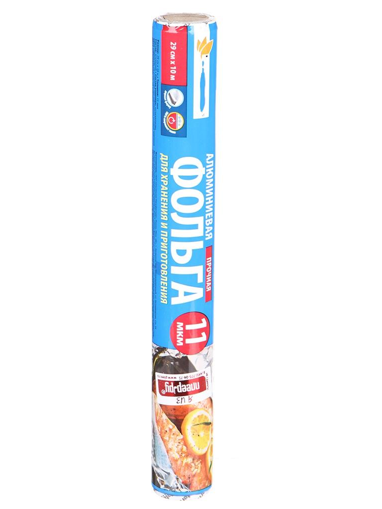 Фольга пищевая Paterra Прочная 29cm x 10m 209-010
