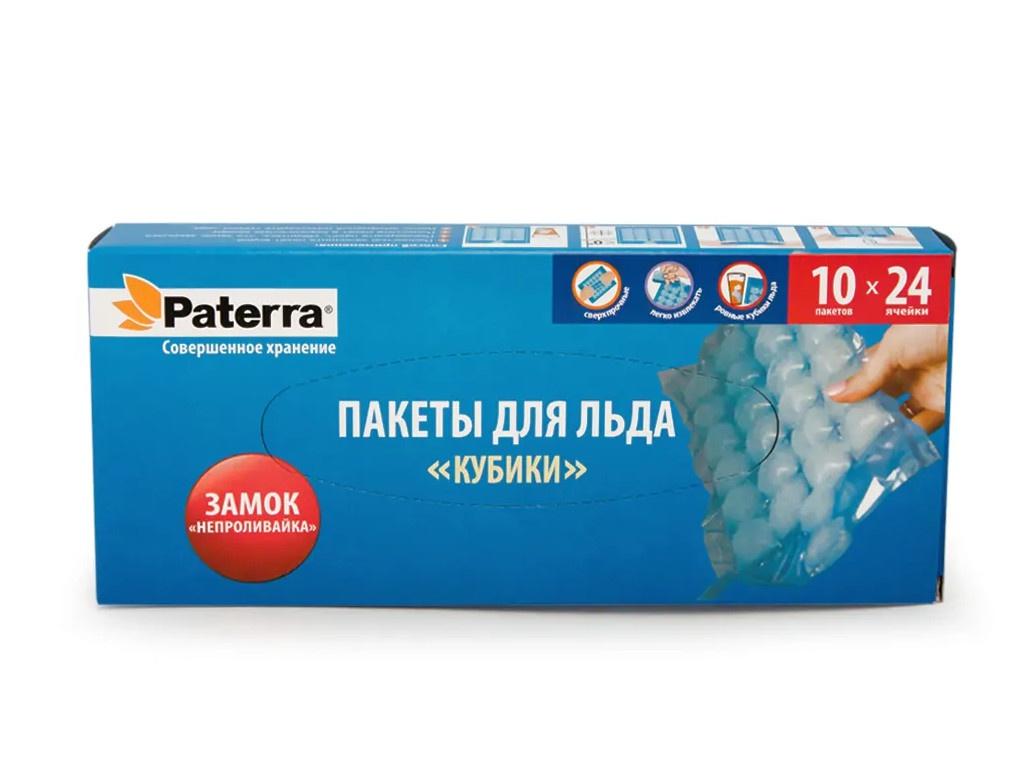 Пакеты для льда Paterra 10шт 109-008