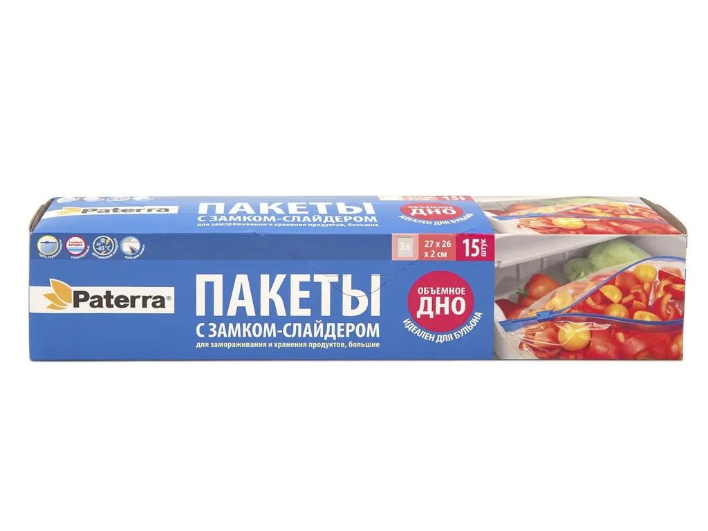 Пакеты для замораживания и хранения Paterra 27x26x2cm 15шт 109-004
