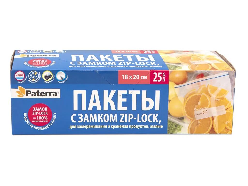Пакеты для замораживания и хранения Paterra 18x20cm 20шт 109-194