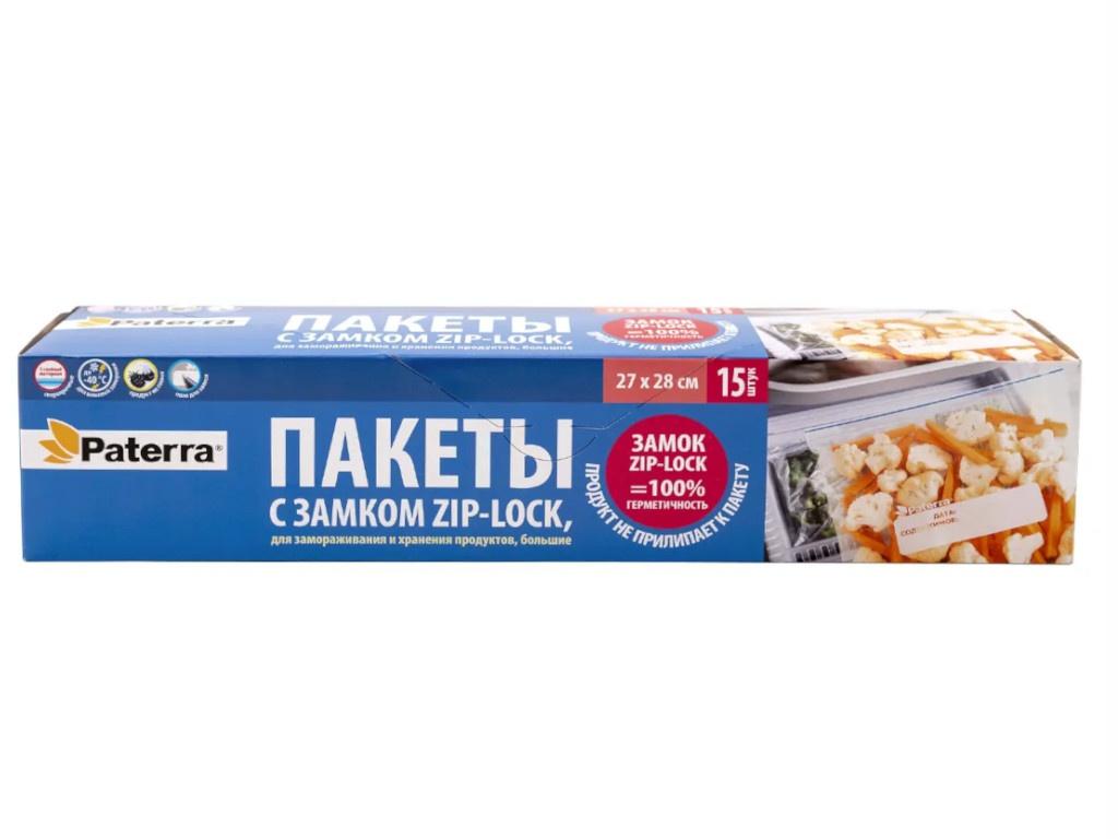 Пакеты для замораживания и хранения Paterra 27x28cm 15шт 109-195