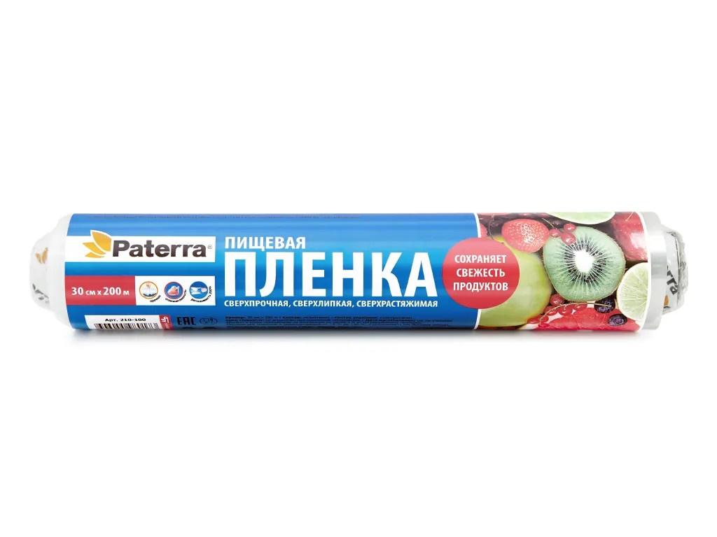 Пищевая пленка Paterra 300mm x 200m 210-100