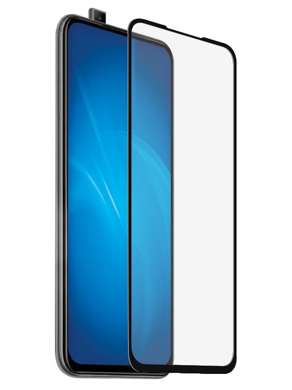 Закаленное стекло DF для Xiaomi Poco F2 Pro Full Screen Glue Black Frame poColor-02