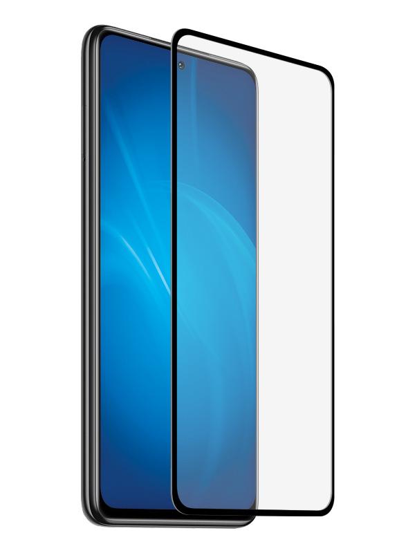 Закаленное стекло DF для Xiaomi Poco X3 Full Screen Glue Black Frame poColor-03