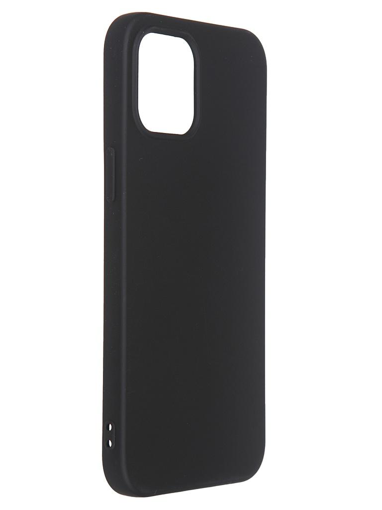 Чехол DF для iPhone 12 Pro Max с микрофиброй Silicone Black iOriginal-06