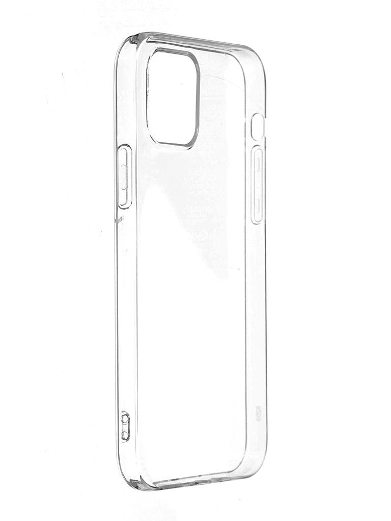 Чехол DF для iPhone 12 / Pro Silicone Super Slim iCase-18