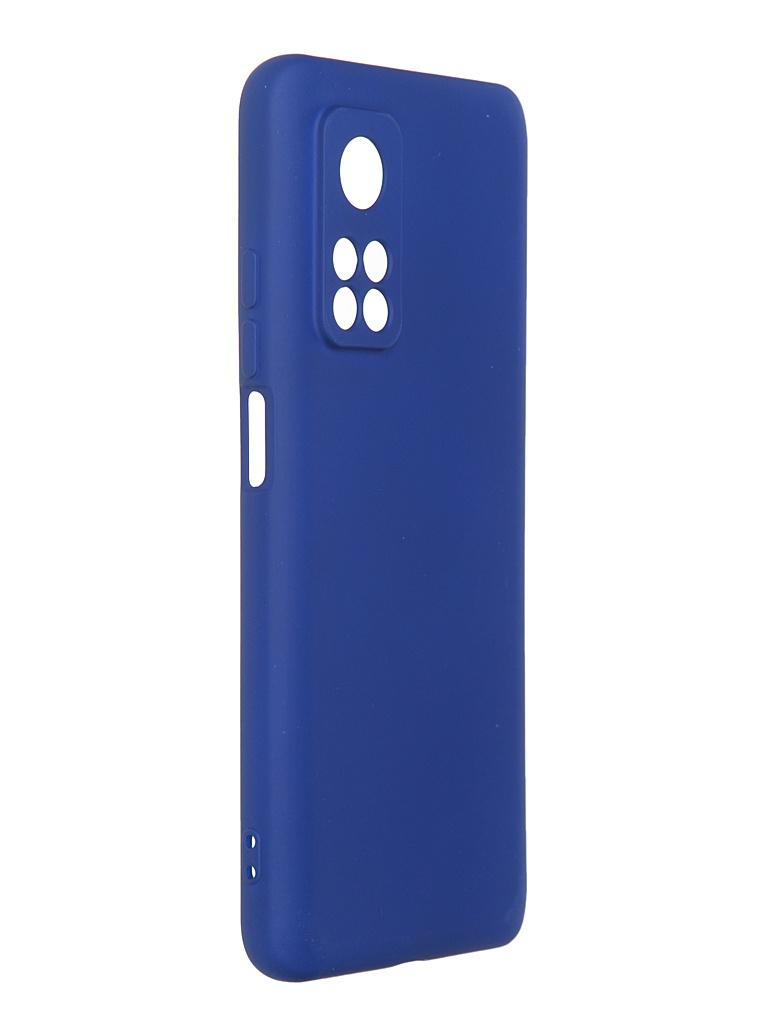 Чехол DF для Xiaomi Mi 10T / Pro с микрофиброй Silicone Blue xiOriginal-15