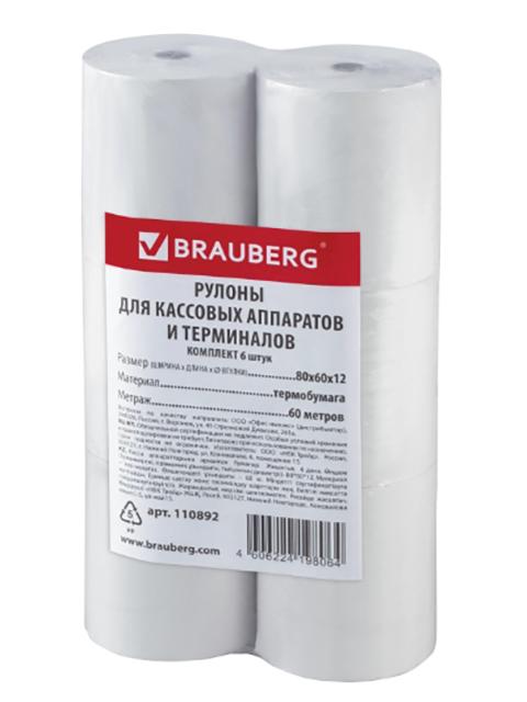 Чековая лента Brauberg 80x12mm d-68mm 60m 6шт/уп 110892