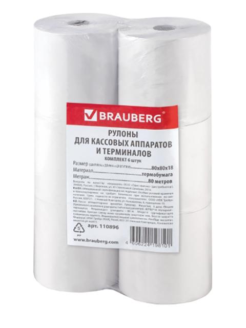 Чековая лента Brauberg 80x18mm d-80mm 80m 6шт/уп 110896