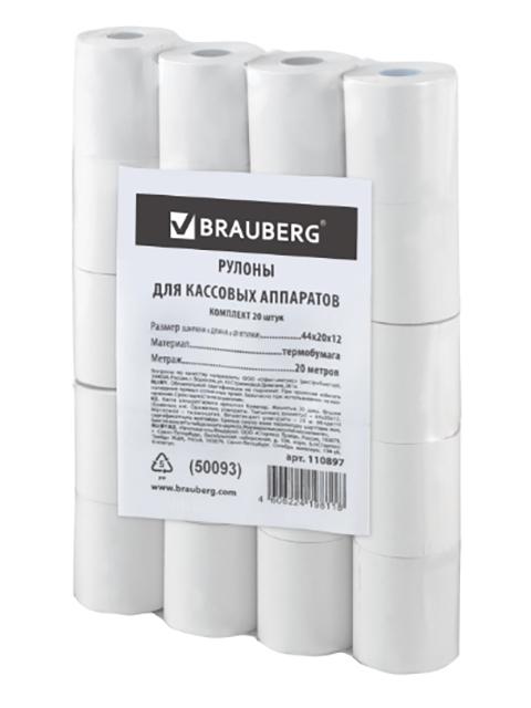 Чековая лента Brauberg 44x12mm d-39mm 20m 20шт/уп 110897