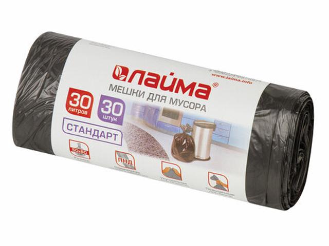 Пакет Лайма 30L 30шт Black 601377