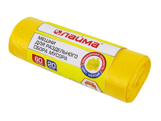 Пакет Лайма 60L 20шт Yellow 606701