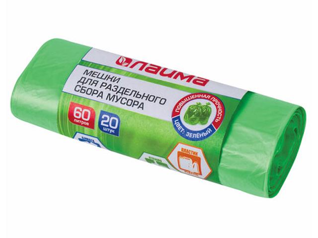 Пакет Лайма 60L 20шт Green 606704