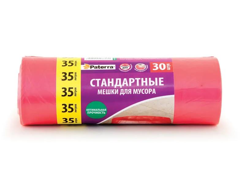 Пакет Paterra 35L 30шт Red 106-026