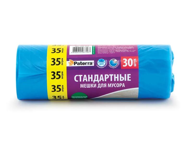 Пакет Paterra 35L 30шт Blue 106-054