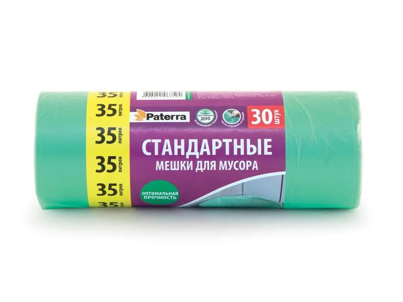Пакет Paterra 35L 30шт Green 106-055