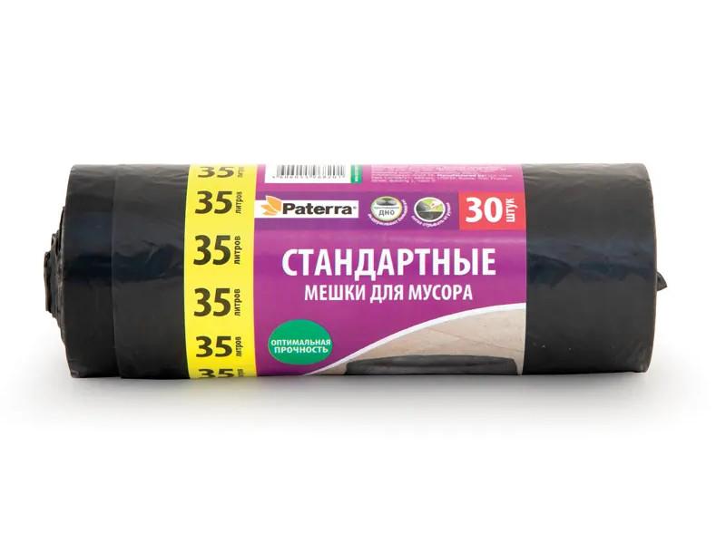 Пакет Paterra 35L 30шт Black 106-060