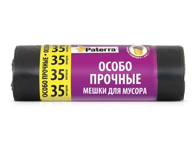 Пакет Paterra 35L 20шт Black 106-041