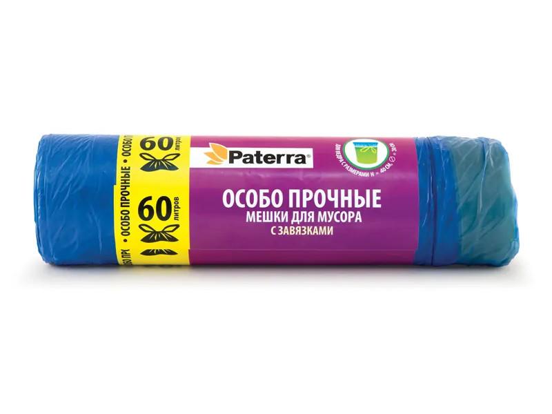 Пакет Paterra 60L 20шт Blue 106-006