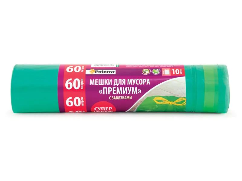 Пакет Paterra 60L 10шт Green 106-008