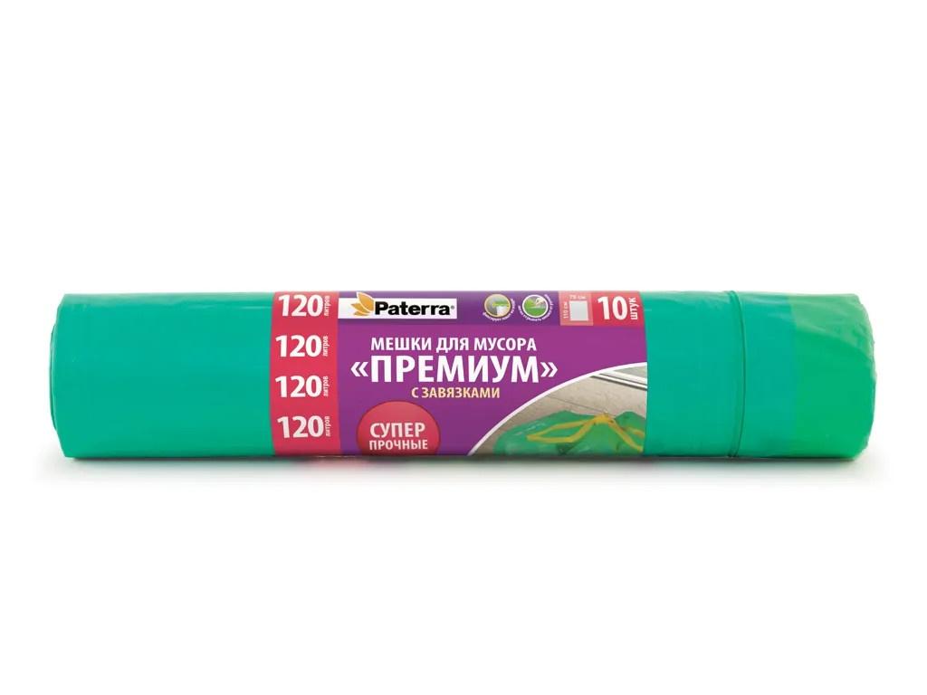 Пакет Paterra 120L 10шт Green 106-009