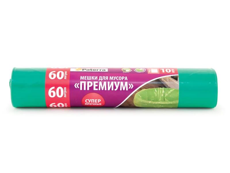 Пакет Paterra 60L 10шт Green 106-071