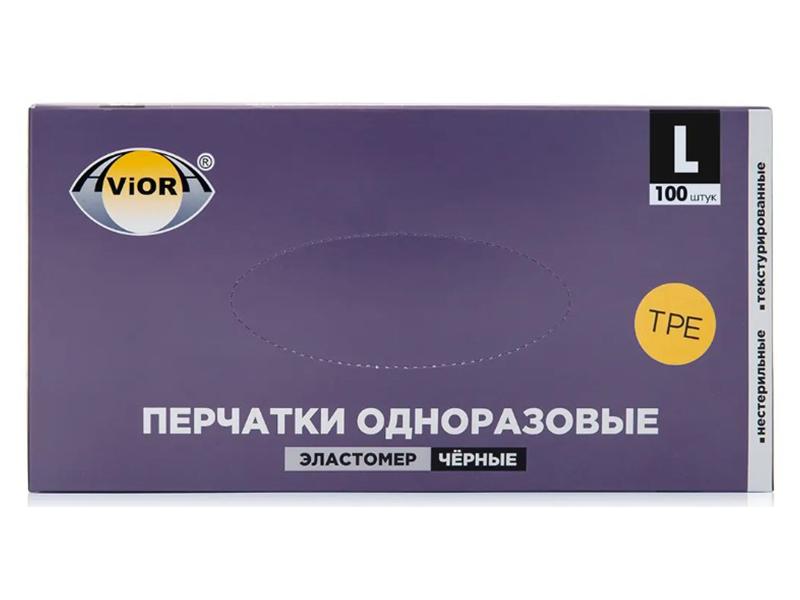 Перчатки из пластичного эластомера Aviora размер L 100шт 402-884